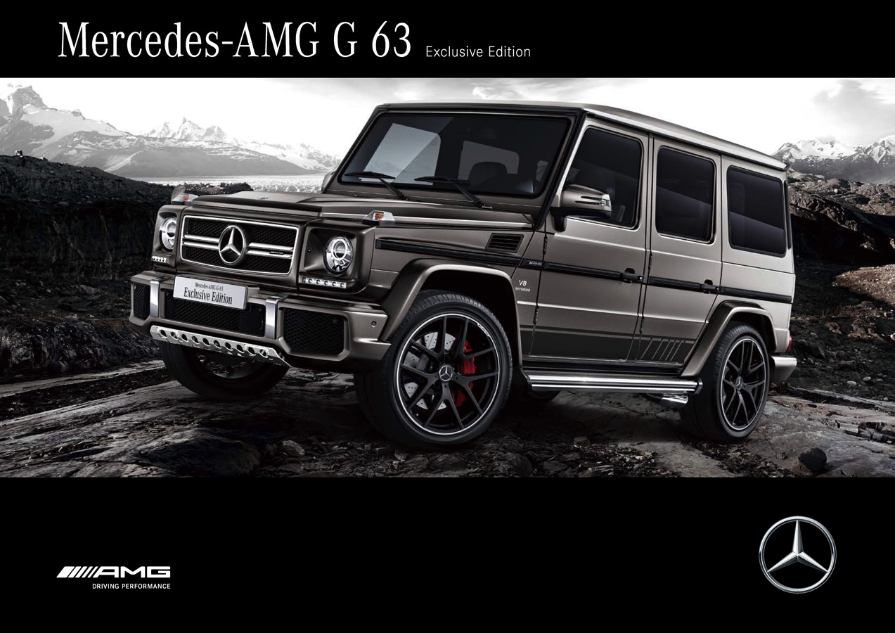 http://www.mercedes-benz.jp/catalog/g-class/ebook/G63_Exclusive/contents/pages/100/1.jpg