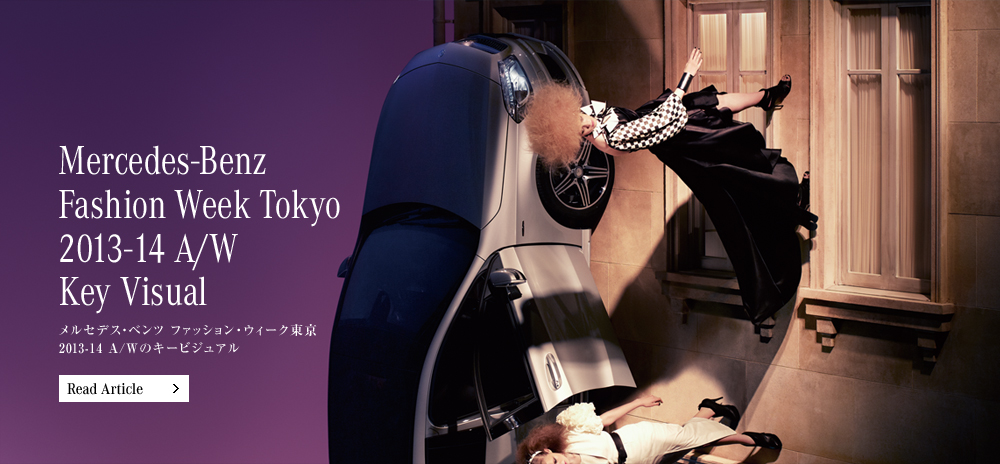 Mercedes-Benz Fashion Week TOKYO 2013-14 A/W Key Visual